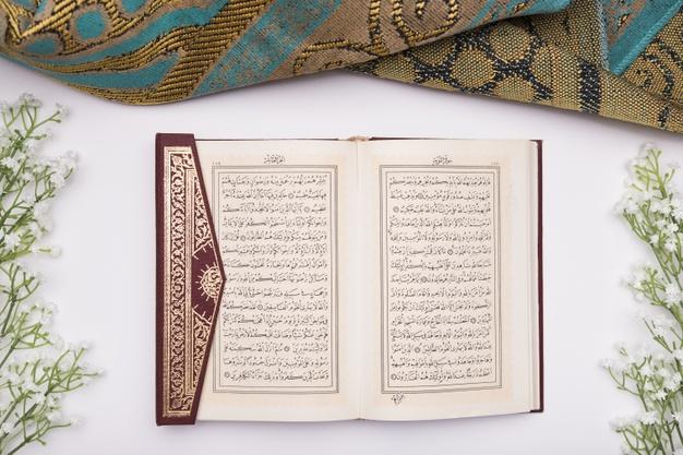 Temas islámicos