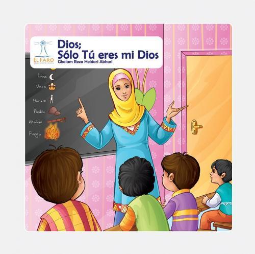 Dios, Sólo Tú eres mi Dios