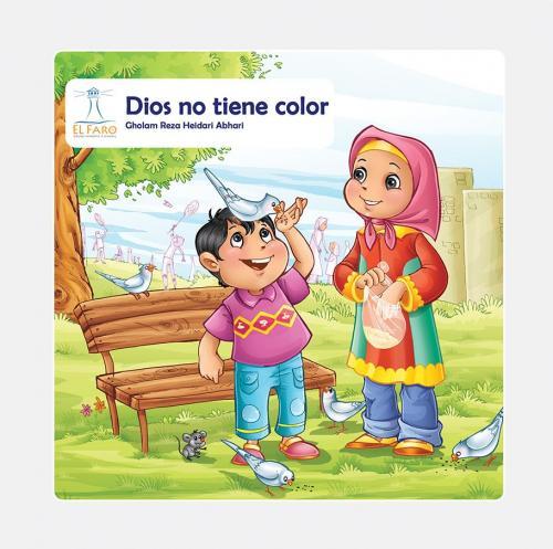 Dios no tiene color
