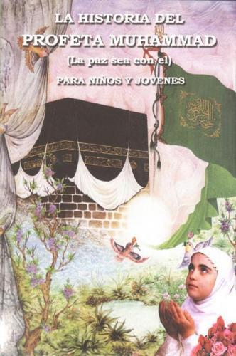 La Historia del Profeta Muhammad (para niños y jóvenes)