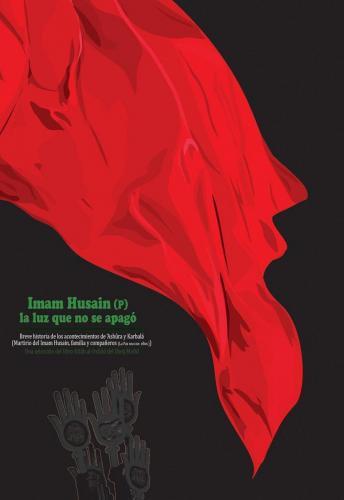 Imam Husain (P) la luz que no se apagó