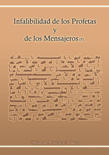 Infalibilidad de los Profetas y de los Mensajeros