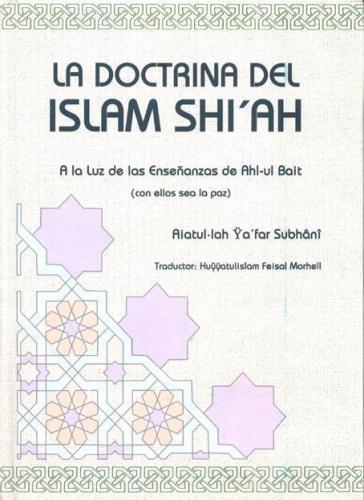 La Doctrina del Islam Shia