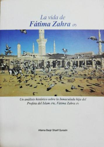 La Vida de Fátima Zahra (P)