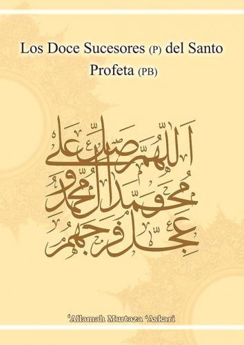 Los Doce Sucesores del Santo Profeta Muhammad (PB), Ahlul Bait