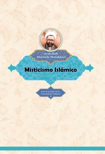 Misticismo Islámico